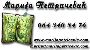 Контакт - визит карта